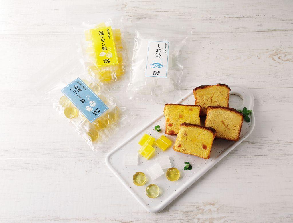 ケーキ パウンド はちみつ レモン